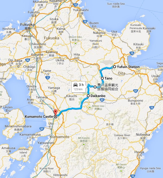 From Oita prefecture to Kumamoto prefecture Driving in Japan